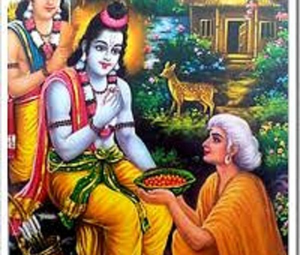 ପରମ ଭକ୍ତ ଶବରୀ – A Great Devotee Shavari